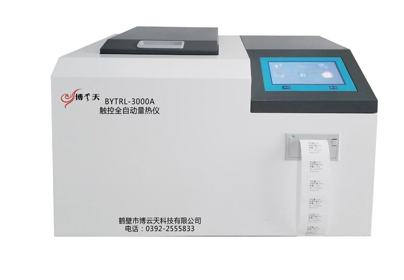 河南量热仪供应商-博云天科技批发的量热仪怎么样