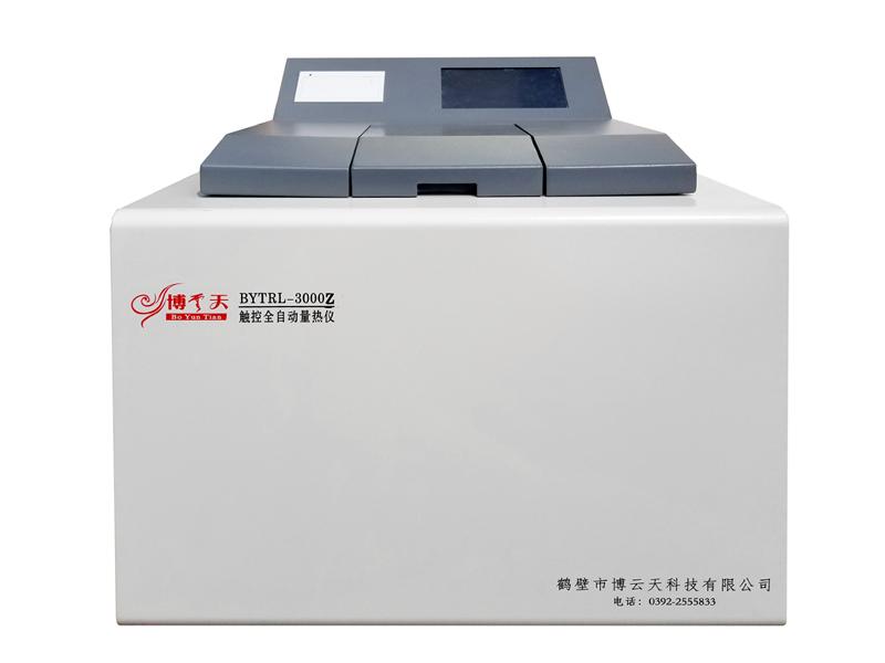 智能量熱儀廠家|購買質量硬的量熱儀優選博云天科技