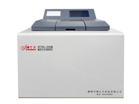 山西全自动量热仪供应商-量热仪上哪买比较好