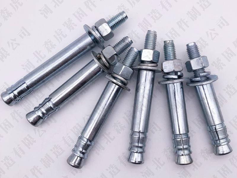 新疆后扩底锚栓厂家-大量供应销量好的后扩底锚栓