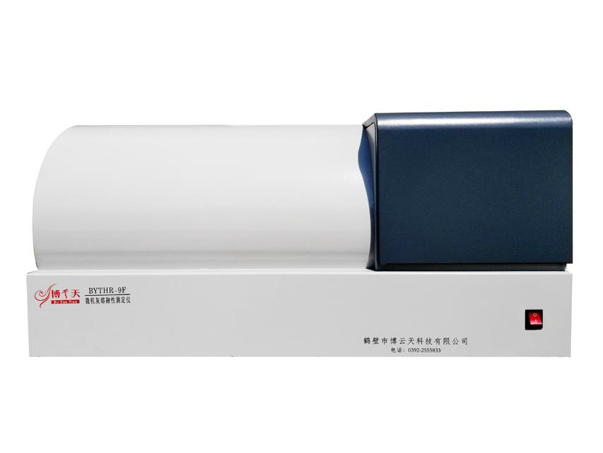 呼和浩特灰熔点测定仪供应商_博云天科技_知名的灰熔点测定仪公司