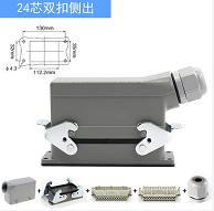24芯矩形重载连接器双扣侧出