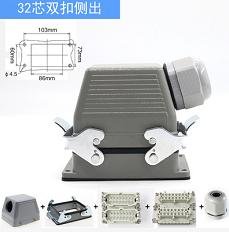32芯矩形重载连接器双扣侧出