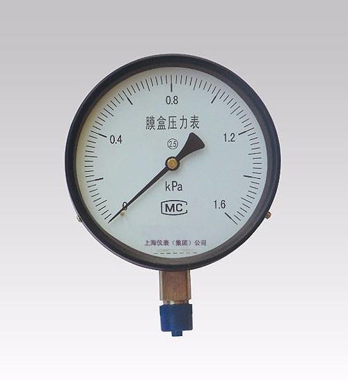 上儀膜盒壓力表資料|YE100B不銹鋼膜盒壓力表