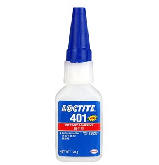 正品快干胶401通用型快干胶水工业瞬间胶水瞬干胶20g