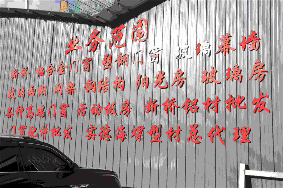 堆龙德庆厂家直销的钢结构厂家-西藏知名拉萨钢结构厂家介绍