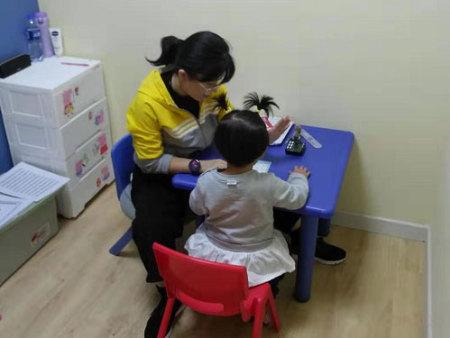 沈陽注意力訓練,來找星空之城特殊兒童康復服務中心