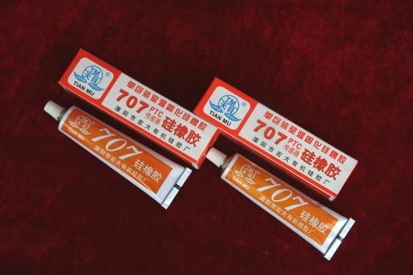 701电加热管硅橡胶