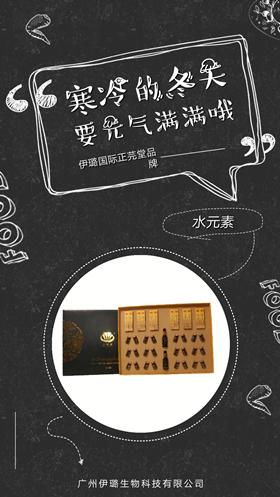 廣州化妝品加盟