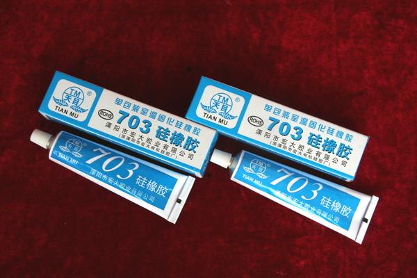 安徽TM703硅橡胶企业_口碑好的703硅橡胶就在宏大胶业
