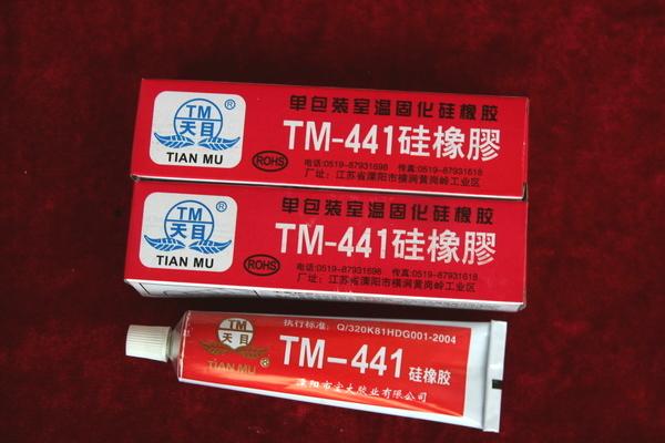 中山441硅橡膠廠商-可信賴的411硅橡膠品牌介紹