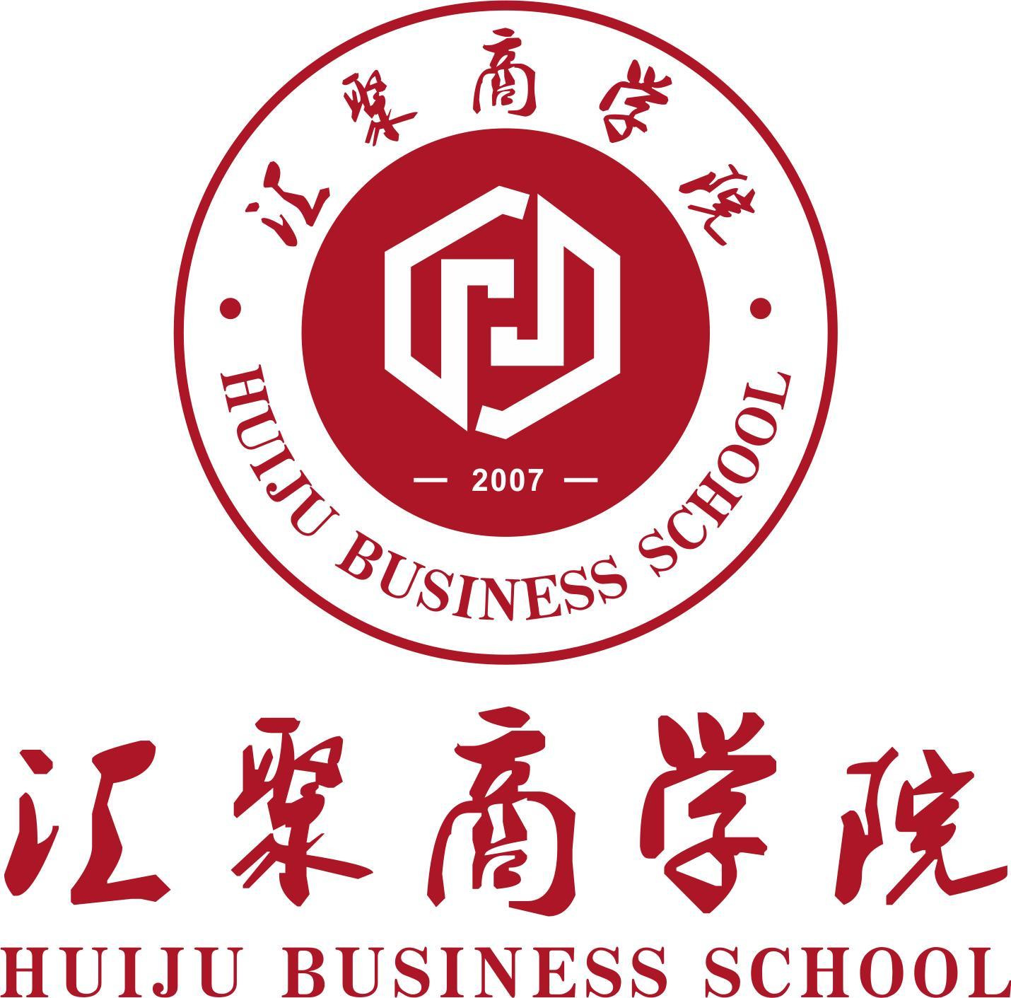 东莞市汇聚天下企业管理有限公司