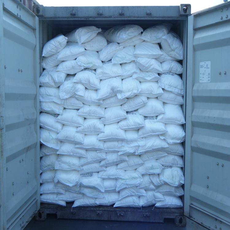 新材料 現貨供應 99% 重質 碳酸鉀 歡迎訂購