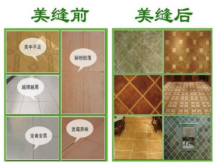 許昌優質瓷磚美縫施工 許昌瓷磚美縫公司聯系電話