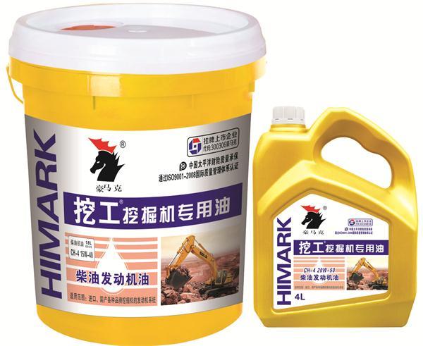 装载机润滑油厂家-内蒙古工程机械专用油