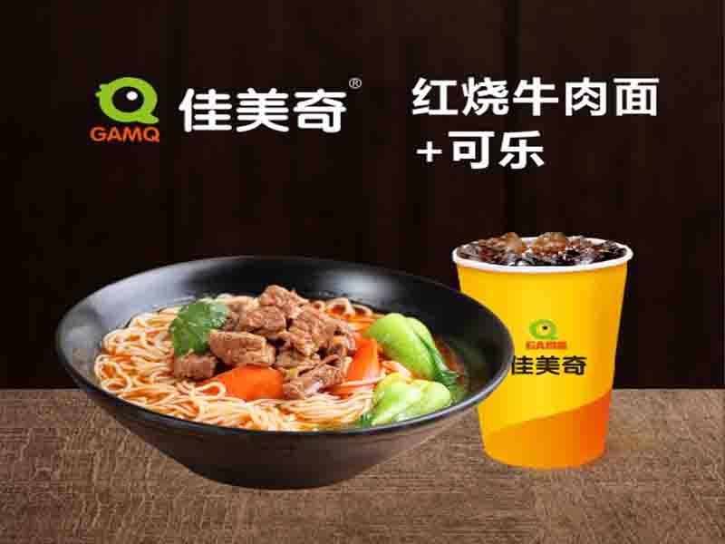 河南中式简餐加盟
