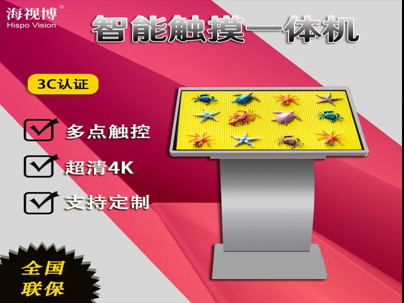 多媒体画面显示液晶广告机49寸陕西厂家 陕西海视博
