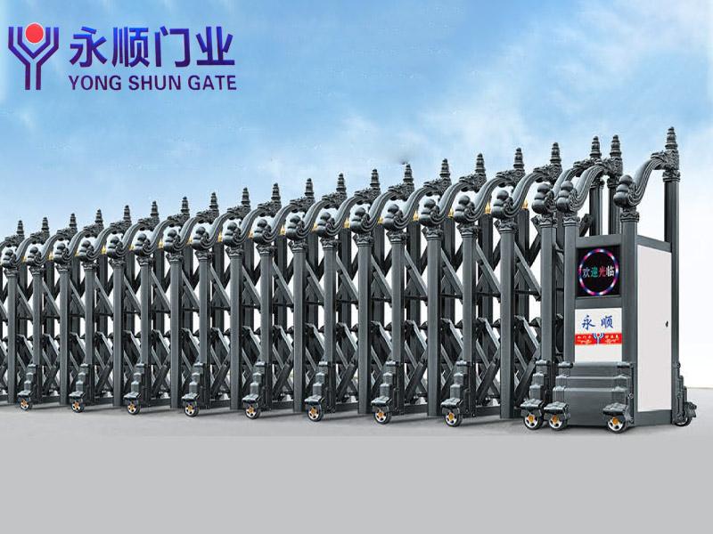 信陽電動伸縮門廠家-專業的電動伸縮門廠家在臨沂