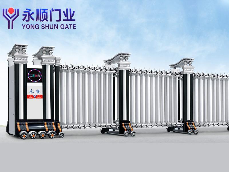张家口电动伸缩门厂家-临沂区域合格的电动伸缩门厂家