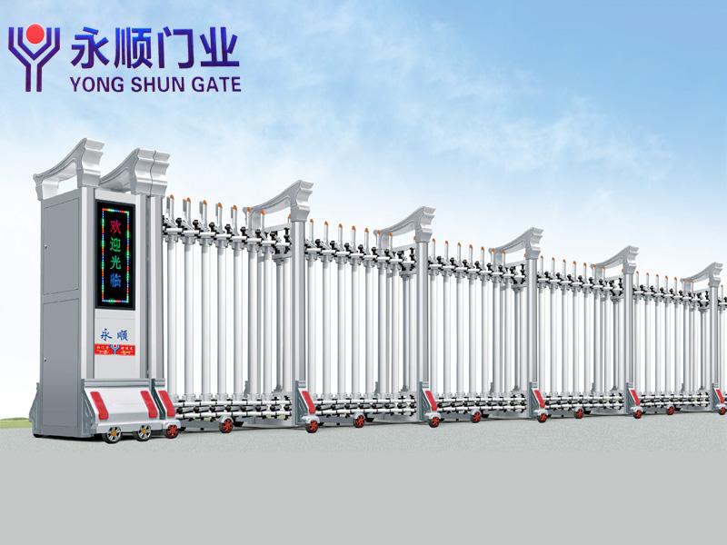 保定电动伸缩门厂家_可信赖的电动伸缩门厂家在山东
