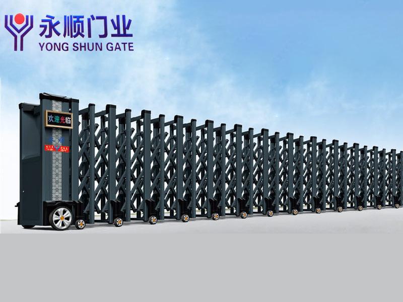 马鞍山电动伸缩门厂家-临沂有信誉度的电动伸缩门厂家资讯