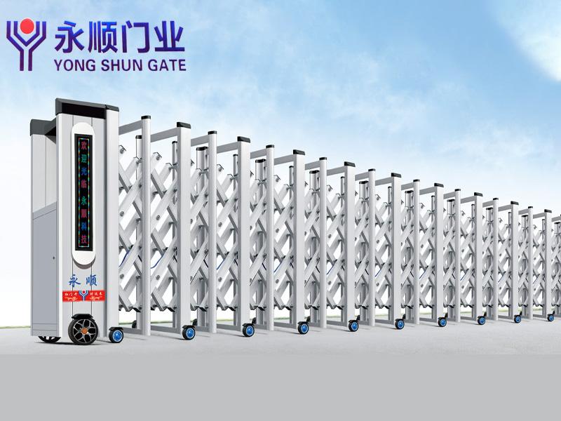 蚌埠电动伸缩门价格-山东电动伸缩门厂家品牌