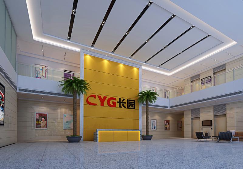 厂房办公空间设计装修案例——长园电子