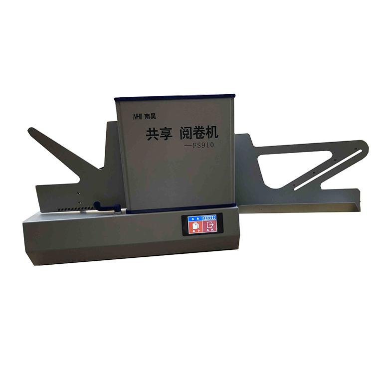南昊答题卡读卡机使用 徐水区哪里有买专业阅卷机