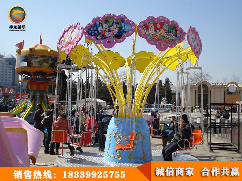 兒童飛椅丨迷你飛椅丨神龍游樂丨廠家直銷