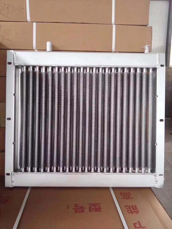 吉林翅片管散熱器-翅片管散熱器價格_宏源翅片管散熱器