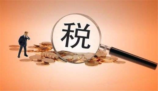 昆明專業的財稅機構 專業代理記賬找三好財稅