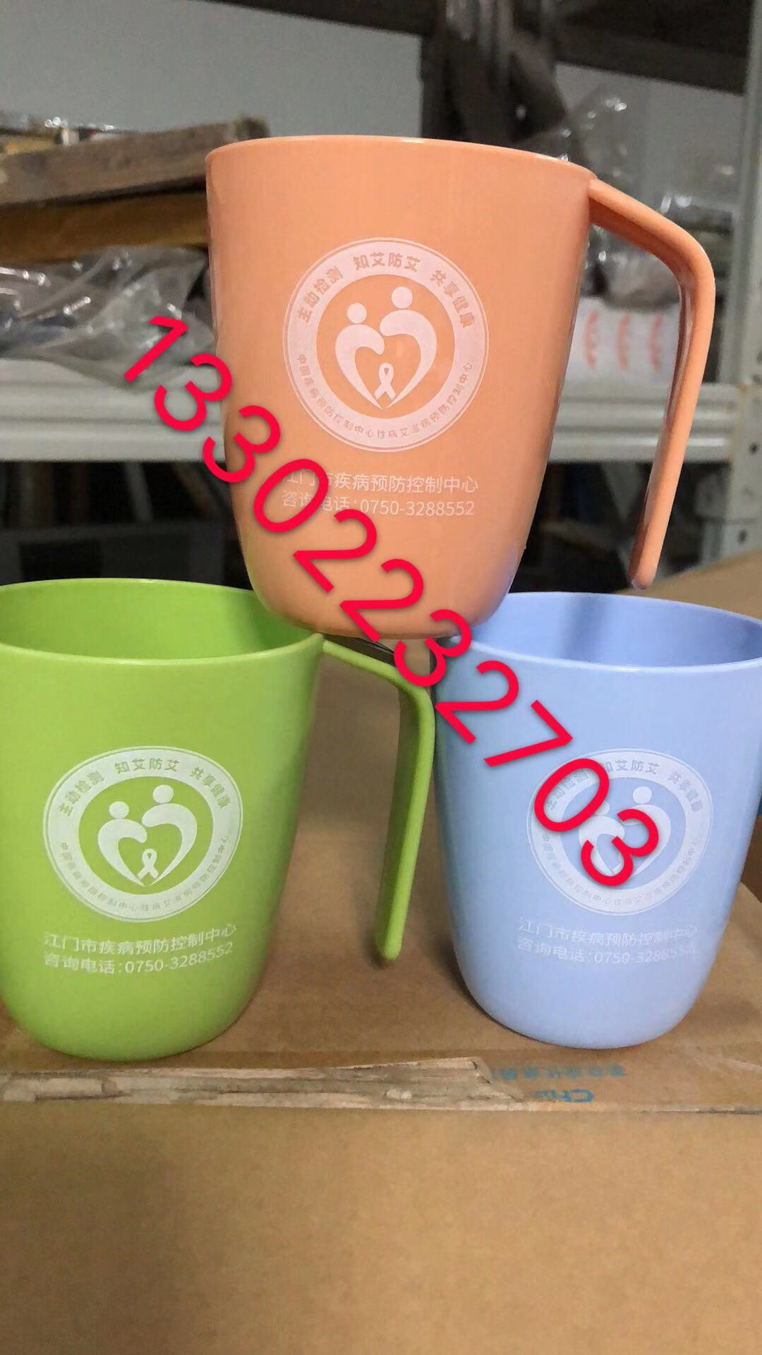 实惠的塑料杯丝印漱口杯丝印加工
