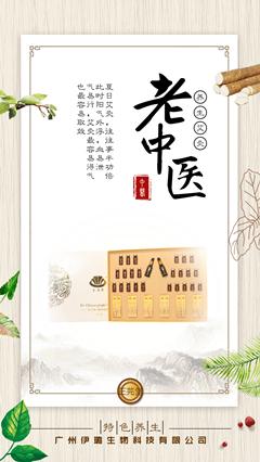 廣州美容產品專業線廠家