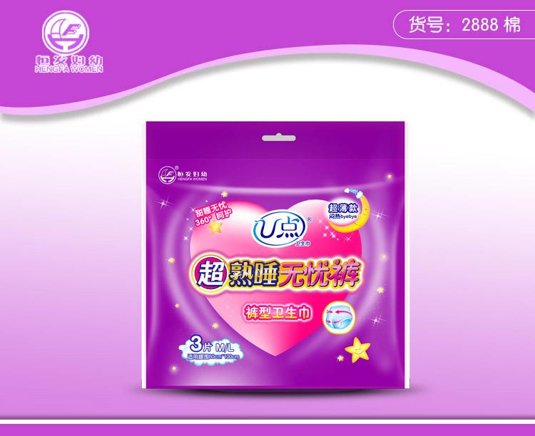 北京安睡裤代理加盟-泉州安睡裤公司推荐