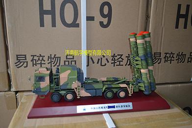 仿真紅旗9軍事模型哪里好,濟南航宇批發/定制紅旗9軍事模型
