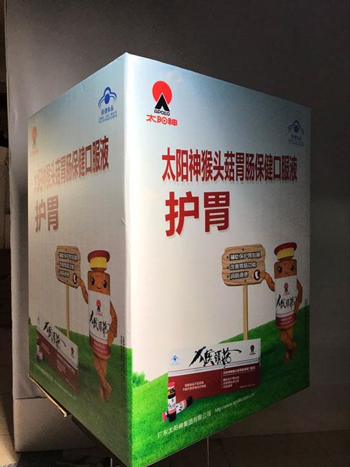 广州纸质促销台定制公司,日用品促销台订做,10个起做当天出货