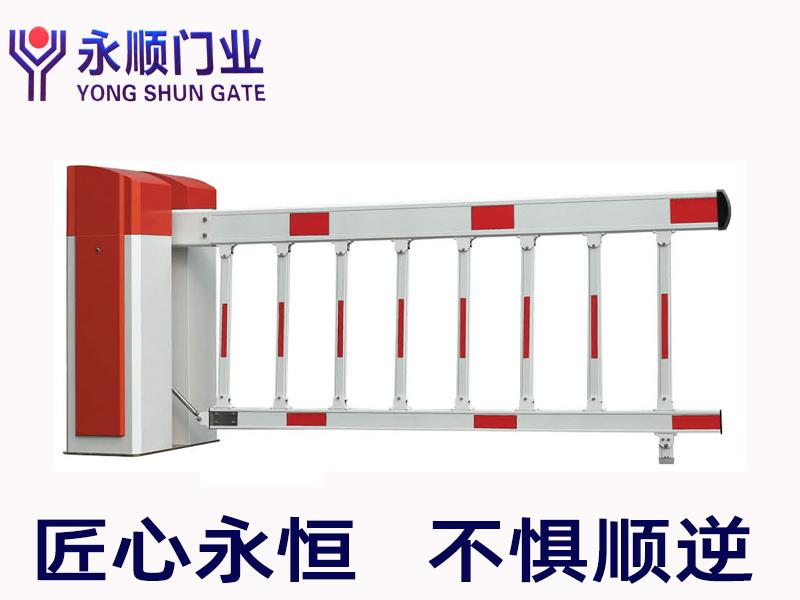阜阳道闸系统价格-山东哪里可以买到质量好的道闸系统