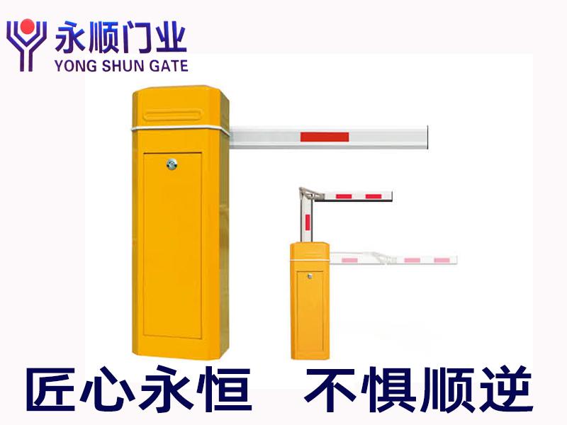 阜阳道闸系统厂家_临沂区域质量好的道闸系统