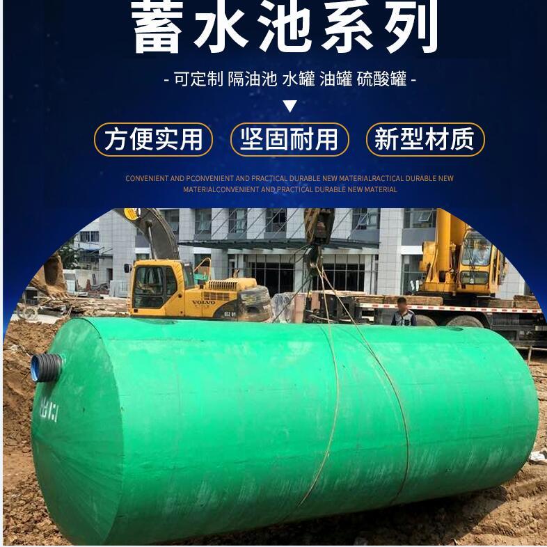 徐州蓄水池生產廠家_提供專業的蓄水池