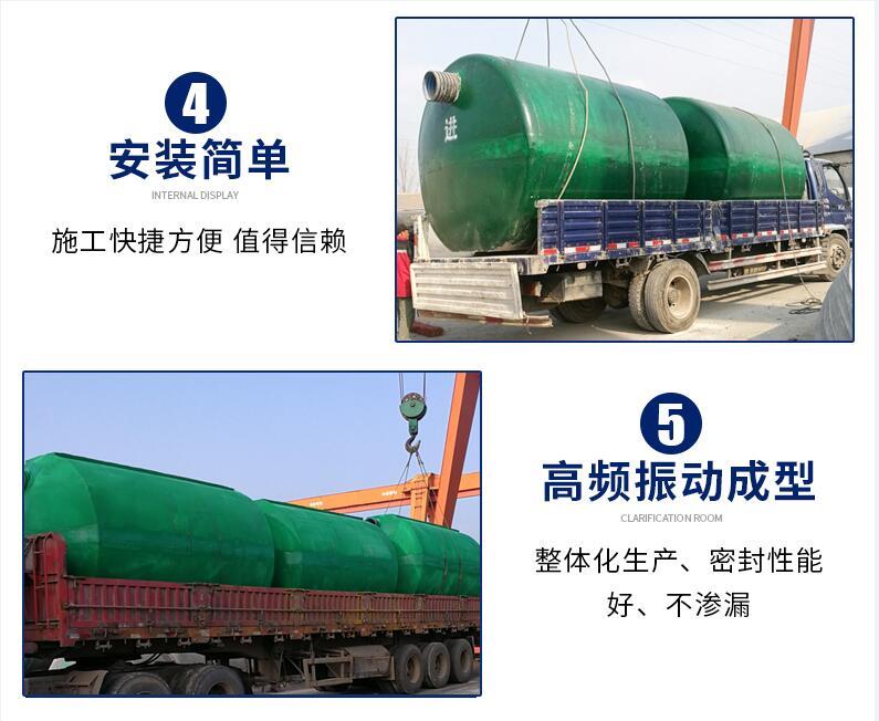 徐州中天環保設備供應可信賴的蓄水池