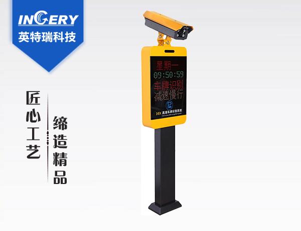 江西智慧社区平台-要买优惠的智慧社区方案就到北京华迅通