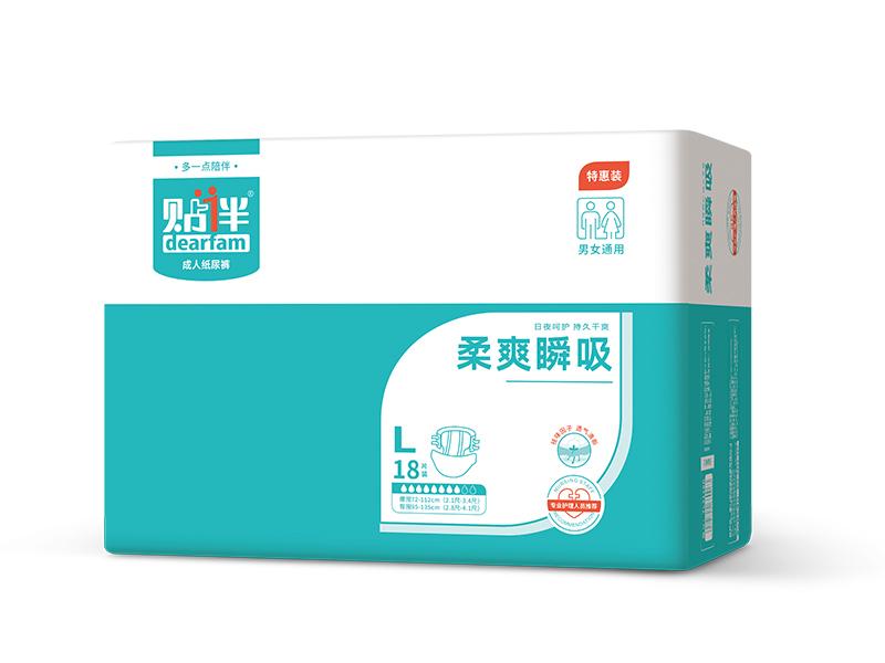 成人护理垫怎么用?使用成人护理垫有哪些好处!