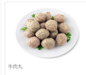 江苏提供牛肉丸|广东哪里供应的牛筋丸价格便宜