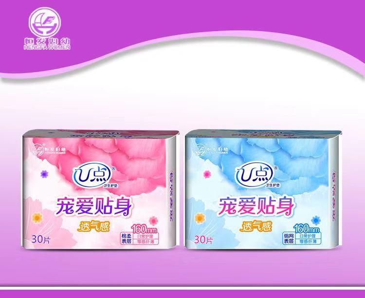 上海代理卫生护垫|泉州新款泉州卫生护垫推荐