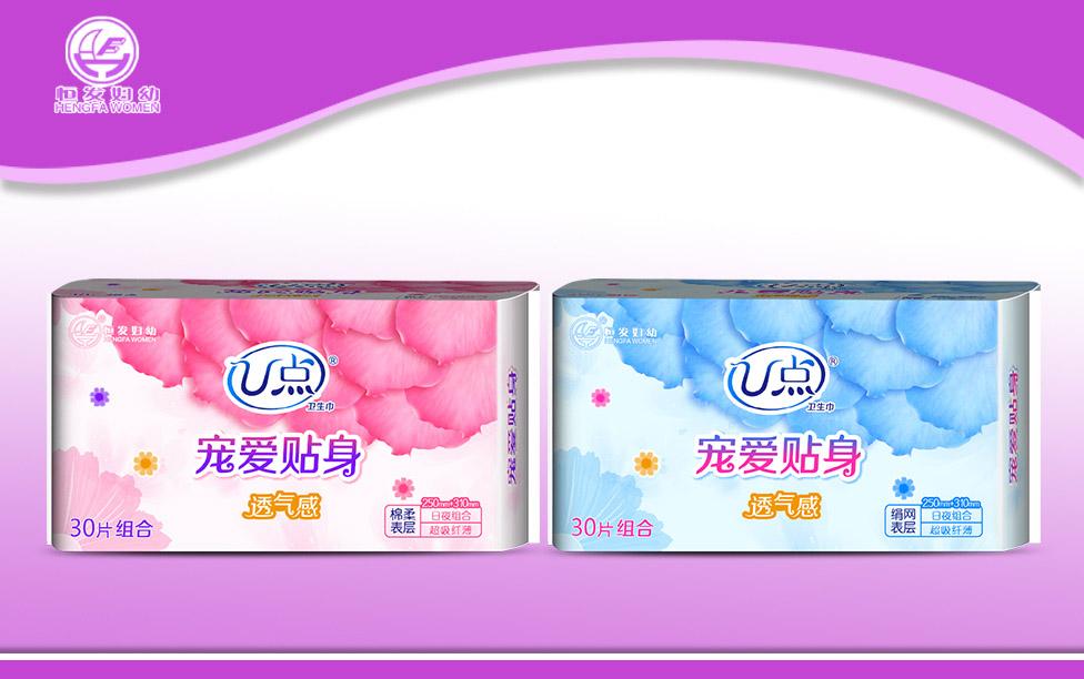 湖北U点卫生巾制造公司|恒发妇幼为您提供质量好的泉州U点卫生巾