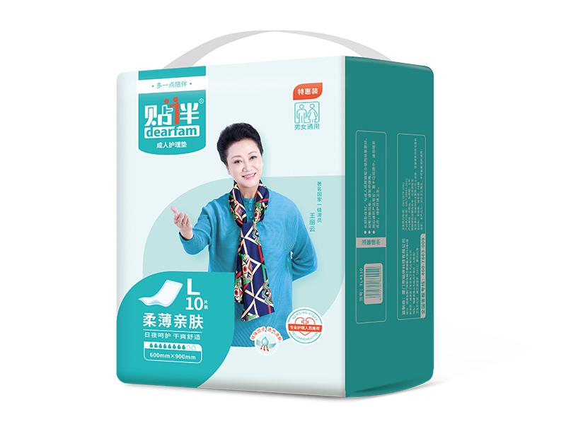 成人尿不濕品牌代理,成人尿不濕的適應特點介紹。