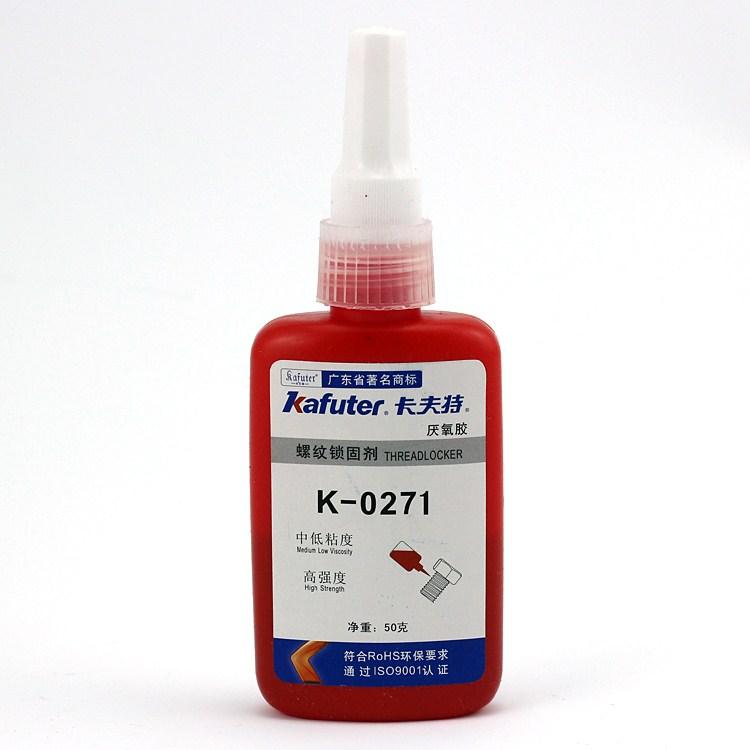 卡夫特K-0271卡夫特螺纹胶高等强度锁固胶
