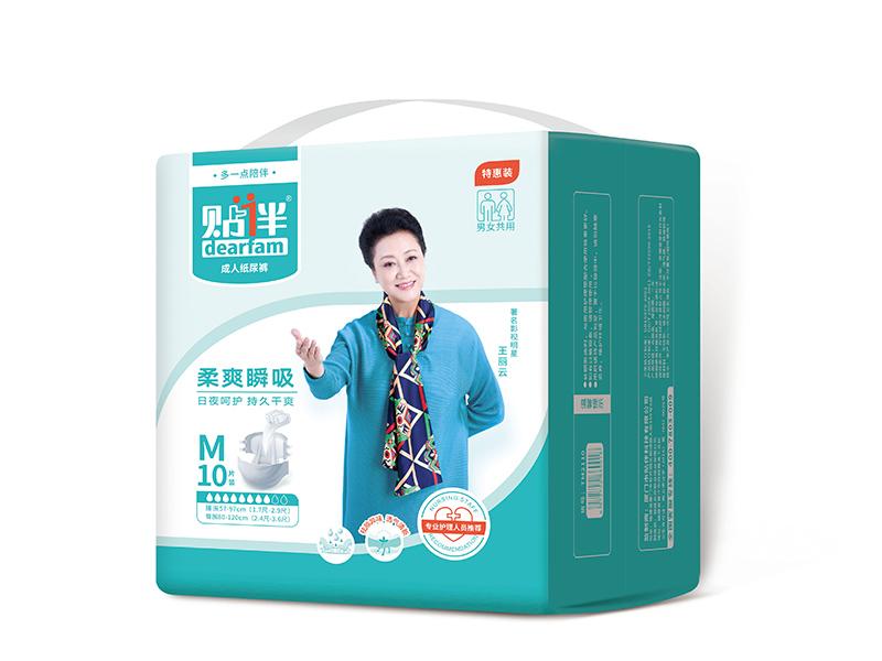 成人紙尿褲多少錢-優惠的成人紙尿褲,貼伴科技提供