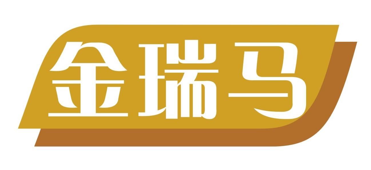 鵬盛國能(深圳)新能源集團有限公司
