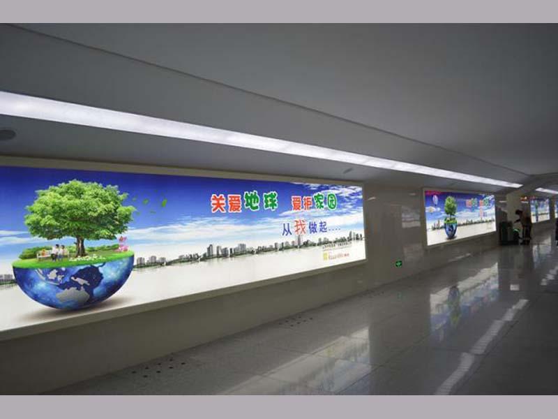 蘭州廣告設計-蘭州燈箱廣告-蘭州廣告制作-甘肅廣告印刷